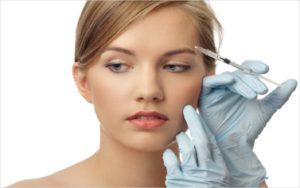 Botox Injections in Islamabad, Rawalpindi & Pakistan